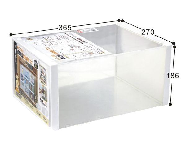 【好市吉居家生活】嚴選聯府KEYWAY~ KC-360 滿足屋收納盒(大) 置物