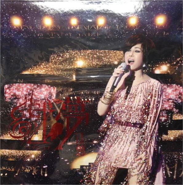 【停看聽音響唱片】【黑膠LP】江蕙:戲夢LIVE
