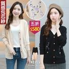 【五折價$580】糖罐子小花造型刺繡羅紋花邊領排釦針織外套→現貨【E57361】