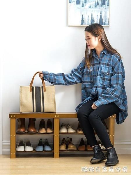鞋架簡易窄門口置物架實木家用小型放鞋子收納神器經濟型YYP 【快速出貨】