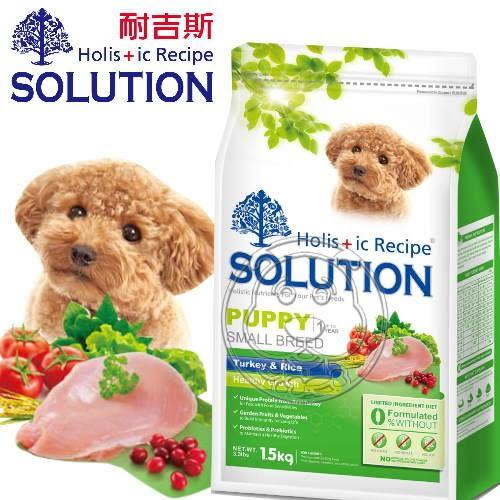(老闆年終送買1送1)耐吉斯 幼犬/火雞肉+田園蔬果