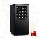電子紅酒櫃 富信 JC-78DFW紅酒柜家用電子恒溫風冷葡萄酒茶葉歐式小型雙溫區 DF 優拓