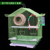 鳥籠鸚鵡籠子牡丹籠子虎皮鸚鵡籠子珍珠文子【限時八折】