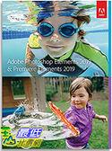 [8美國直購] 暢銷軟體 Adobe Photoshop Elements 2019 & Premiere Elements 2019 [PC/Mac Box]