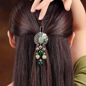 古風發夾流蘇古典漢服中國風頭飾夾子發卡步搖仙女發飾成人頂夾女【快速出貨】
