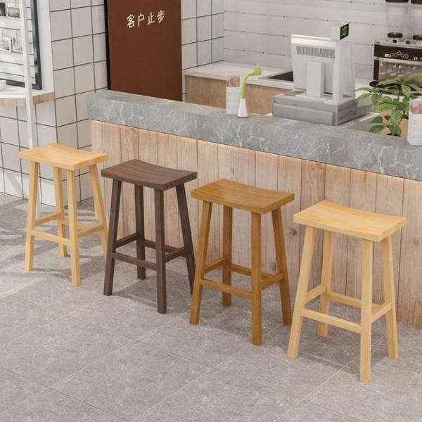北歐馬鞍凳實木吧台椅吧凳現代簡約高腳凳吧台凳家用小凳子高腳椅 青木鋪子