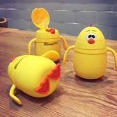 兒童水杯家用寶寶喝水杯子帶吸管杯幼兒園嬰兒保溫杯防摔可愛卡通 歐韓時代