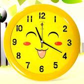 掛鐘 北極星靜音可愛掛鐘時尚笑臉石英鐘兒童房臥室鐘表掛表12英寸