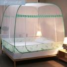 免安裝蚊帳 免安裝三開門蒙古包蚊帳加厚加密全底單人雙人家用1m1.5米1.8米床