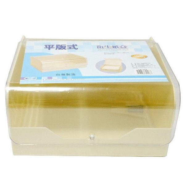 【AJ492】平板式衛生紙盒LH208 壁掛式衛生紙盒 防水雙用面紙盒 紙巾架 衛生紙架 台灣製 EZGO商城