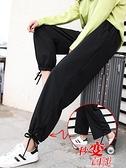 闊腿褲束腳蘿卜運動褲寬鬆直筒大碼燈籠褲子夏胖mm女褲休閒『小淇嚴選』