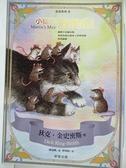 【書寶二手書T3/兒童文學_GB2】小貓的寵物鼠_狄克.金史密斯,  曾明鈺