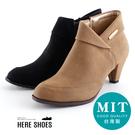 [Here Shoes]百搭絨面靴子7CM高跟粗跟尖頭側拉鏈短靴MIT台灣製─KNC1688