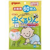 貝親 PIGEON 防蚊蟲貼布60枚入(有效期限2018.11.15) [衛立兒生活館]