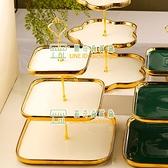 甜品臺擺件展示架三層蛋糕架瓷點心盤果盤創意現代水果盤【樹可雜貨鋪】