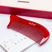 梳子 譚木匠禮盒彩繪生漆梳0603紅色水木梳子 生日禮物送閨蜜