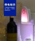 磁吸感應燈 感應小夜燈內置鋰電池磁吸無線充電應急夜燈 【全館免運】