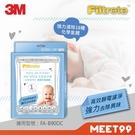 3M 淨呼吸 寶寶專用型空氣清淨機專用 除臭加強濾網 B90DC-ORF 濾網