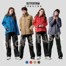『快速出貨』OutPerform 奧德蒙雨衣 - 揹客 Packerism 夾克式背包款衝鋒雨衣搭配黑色尼龍雨褲-日本藍