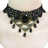 鍍金項鍊 韓版宮廷復古哥特時尚黑色蕾絲女王鎖骨頸飾項鏈飾品女【情人節禮物限時八折】