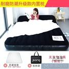 充氣床 充氣床雙人家用氣墊床加厚帳篷床單人午休充氣床墊戶外便攜【快速出貨】