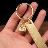 鑰匙扣 黃銅三合一多功能套裝掛墜迷你尺子葫蘆純銅求生口哨鑰匙扣掛件【快速出貨八折鉅惠】
