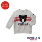 DOUBLE_B 日本製 大黑熊長袖上衣(灰)
