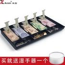 收銀盒亞信收銀盒子四格現金盒五格商用超市收銀盒硬幣盒抽屜式分錢 LX 智慧e家 新品