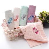 嬰兒口水巾純棉洗澡小方巾寶寶紗布毛巾超軟新生兒童用品洗臉巾