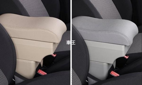 【車王汽車精品百貨】Suzuki Swift 加大加高加寬 真皮 中央扶手箱