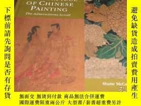 二手書博民逛書店2手英文罕見First Masterpiece of Chine
