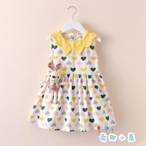 女童連身裙洋裝韓版純棉背心裙子愛心寶寶夏裝【奇趣小屋】