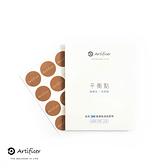 【Artificer】平衡點 – 礦物貼布12枚入 – 膚色經典款