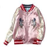 老虎刺繡棒球外套 女兩面穿百搭韓版春秋寬松夾克雙面穿外套