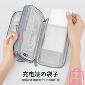 數碼收納包移動電源充電寶袋U盤手機袋U盾傳輸線雙層【匯美優品】