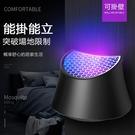 台灣現貨 滅蚊燈神器驅蚊器室內滅蚊家用蚊子物理靜音防吸殺滅蠅蟲 24小時內出貨