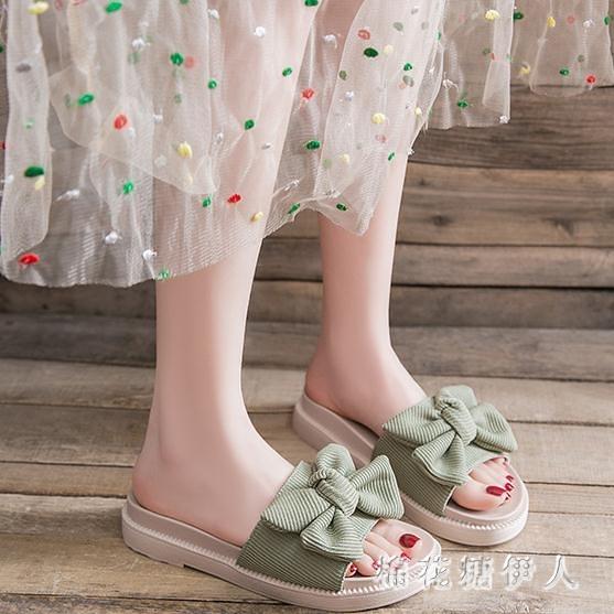 一字拖鞋女士2020年夏季新款時尚外穿百搭厚底外出涼拖鞋ins潮流鞋 HR605【棉花糖伊人】