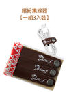 TALERF繽紛真皮集線器(咖啡色/共8色) /真皮 牛皮/台灣製造