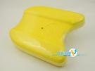 *日光部屋* Nile (公司貨)/NAR-100 手浮板及腳夾式兩用型浮板(4色)