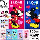 迪士尼 卡通 Disney 米奇 Mickey 米妮 Minnie 米老鼠 洗澡巾 沐浴巾 海灘巾 大浴巾 毛巾
