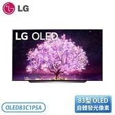 【指定送達不含安裝】[LG 樂金]83型 極致系列 OLED 4K AI物聯網電視 OLED83C1PSA