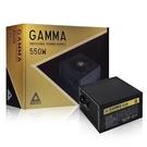 Montech GAMMA II 550...