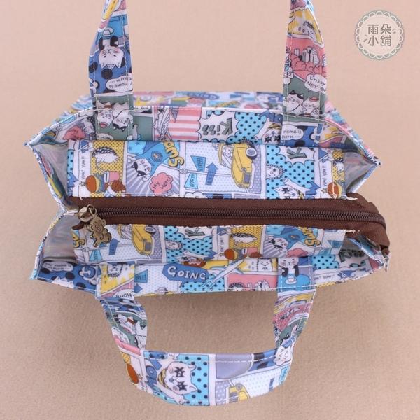 雨朵防水包 M054-147 小A4手提包(有拉鍊)