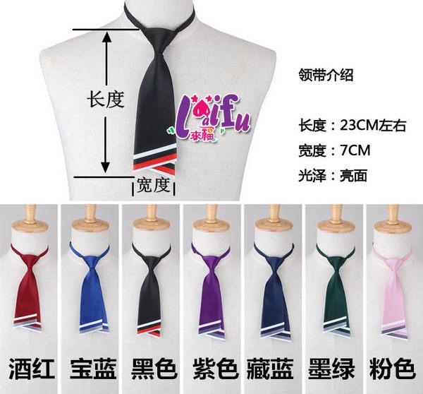 ★依芝鎂★k1025領結海軍風學生水手服領巾糾糾領結領帶,售價99元