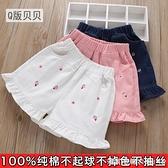 兒童褲子女童牛仔短褲2021新款夏薄款外穿洋氣百搭中大童碎花純棉 美眉新品