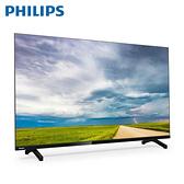 [PHILIPS 飛利浦]43型 多媒體液晶顯示器 43PFH5704
