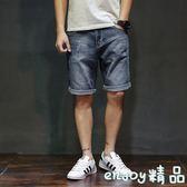 牛仔短褲男士夏季薄款五分褲男5分馬褲夏天破洞中褲寬鬆日系褲子  enjoy精品