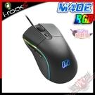 [ PC PARTY ] 艾芮克 I-ROCKS M40E 光學遊戲滑鼠