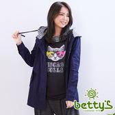 betty's貝蒂思 拼接條紋長版連帽大衣(藍色)