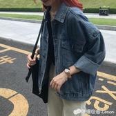 秋裝新款韓版女寬鬆bf風復古長袖牛仔外套百搭短款ins上衣潮 雙十二全館免運